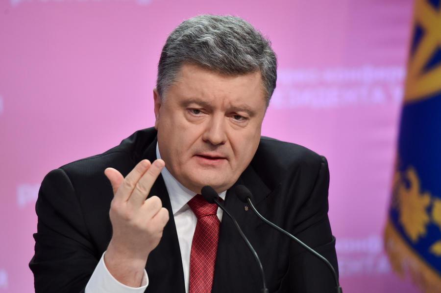 Пётр Порошенко: Конфликта в Донбассе не существует — он надуман