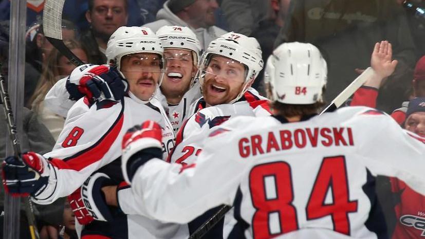 Уикенд в НХЛ: Малкин и Овечкин принесли гостевые победы «Питтсбургу» и «Вашингтону»