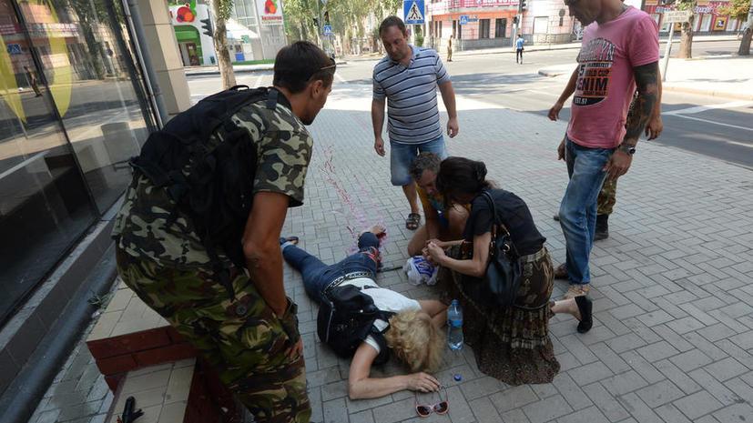 Украинские силовики обстреляли центр Донецка, есть погибшие