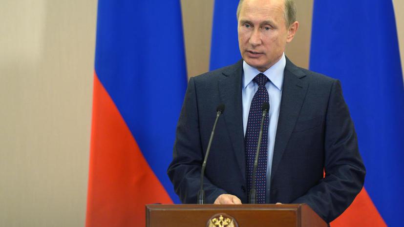 Владимир Путин: Россия — миролюбивая страна, однако применит силу в случае угрозы её безопасности