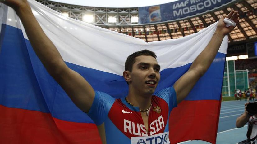 Россияне завоевали два «золота» на ЧМ по легкой атлетике