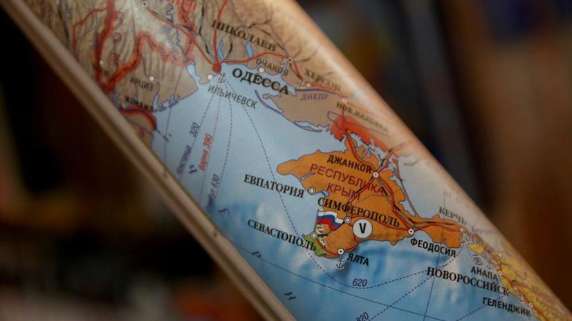 Киев пожаловался на итальянское издание, которое опубликовало карту с российским Крымом