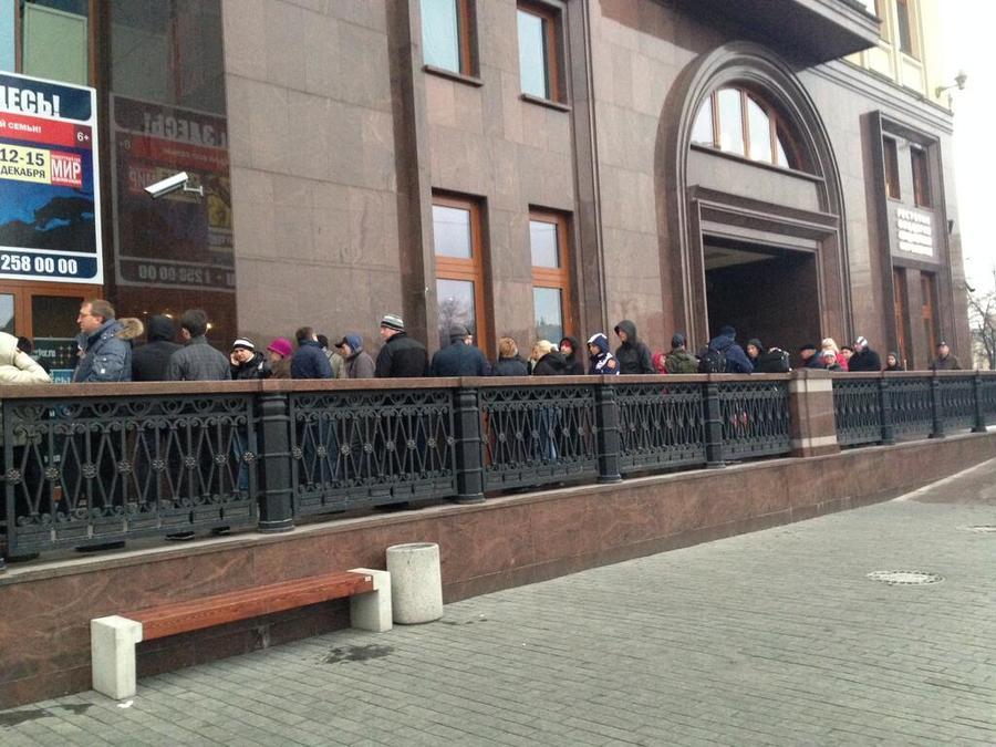 В Москве открылся главный билетный центр Олимпийских игр «Сочи-2014»