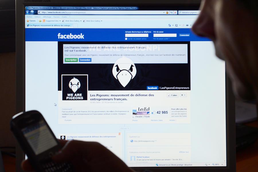 Британские спецслужбы признали тотальную слежку за пользователями соцсетей