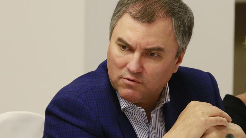 Администрация президента РФ попросила мэров воздержаться от злоупотребления соцсетями