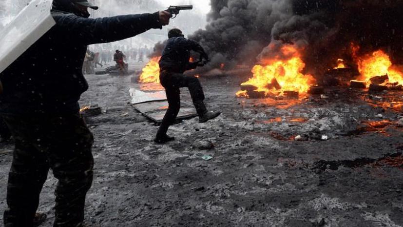 МВД Украины призывает киевлян и гостей столицы не посещать центральную часть города