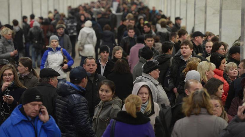 Движение на «фиолетовой» ветке московского метро восстановлено