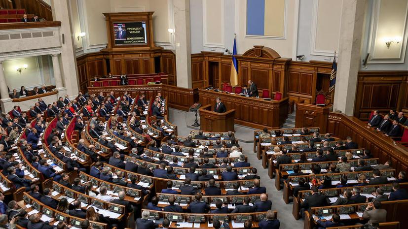 Верховная рада Украины признала отдельные районы ДНР и ЛНР временно оккупированными территориями