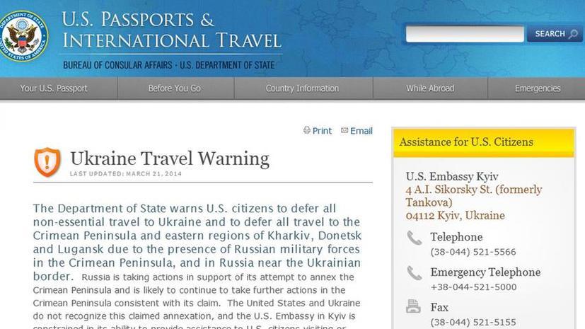 СМИ: США одновременно призывают посетить Украину и воздержаться от поездок в эту страну