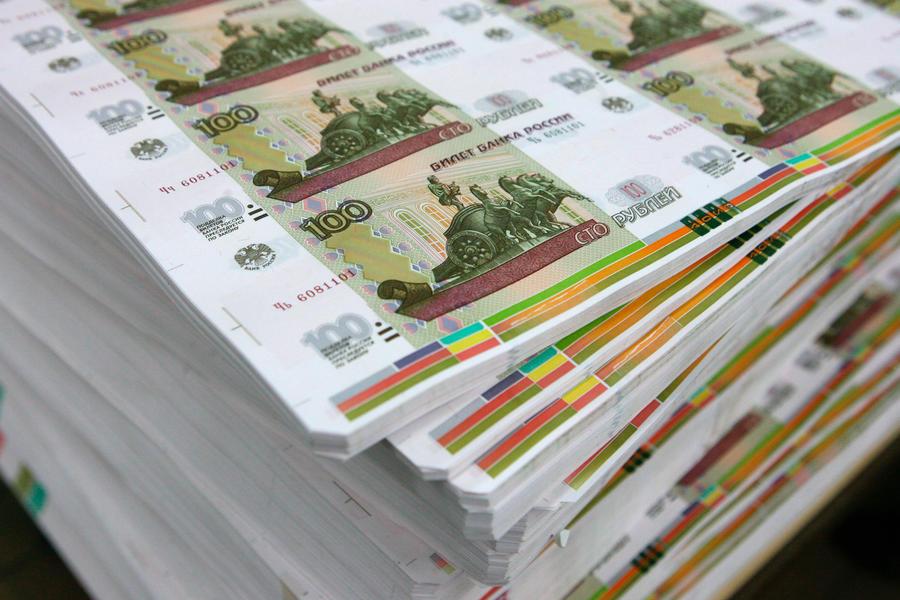 Депутата возмутил обнажённый Аполлон на 100-рублёвой купюре