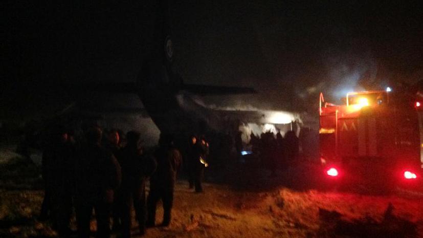 Обнаружены тела всех погибших на месте крушения Ан-12 под Иркутском