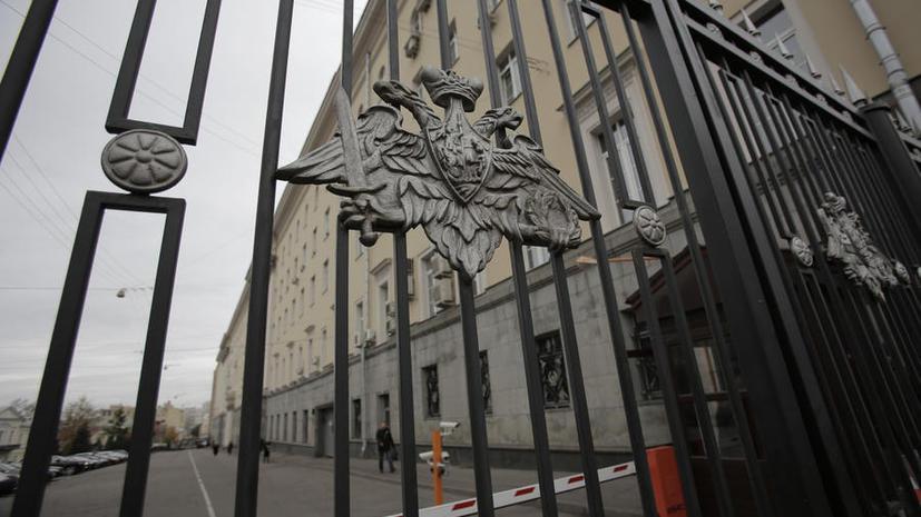 Источник в Минобороны: Передислокаций российских боевых самолётов в Сирию не осуществлялось