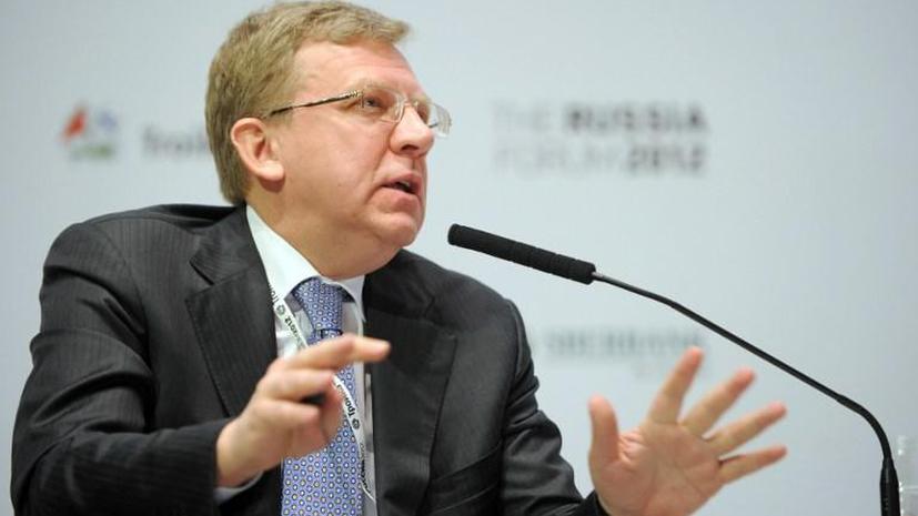 Алексей Кудрин: мы пока не застрахованы от разворачивания кризиса