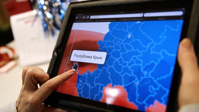 СМИ: Топ-блогеры научат чиновников работе в соцсетях