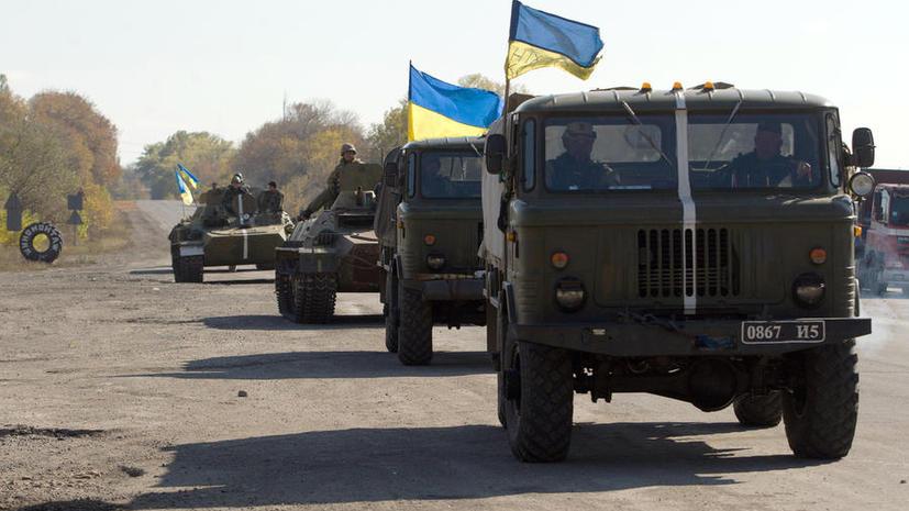 Американские СМИ: США предлагают сделать из Украины «второй Афганистан»