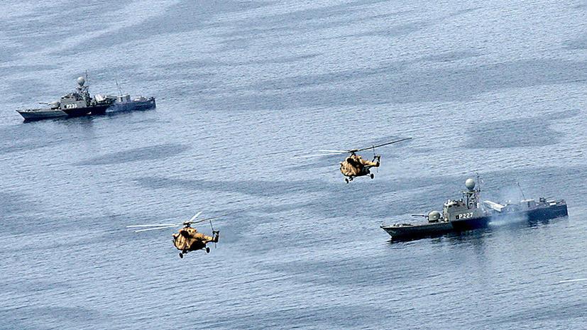 ВМС Ирана провели учения в Ормузском проливе