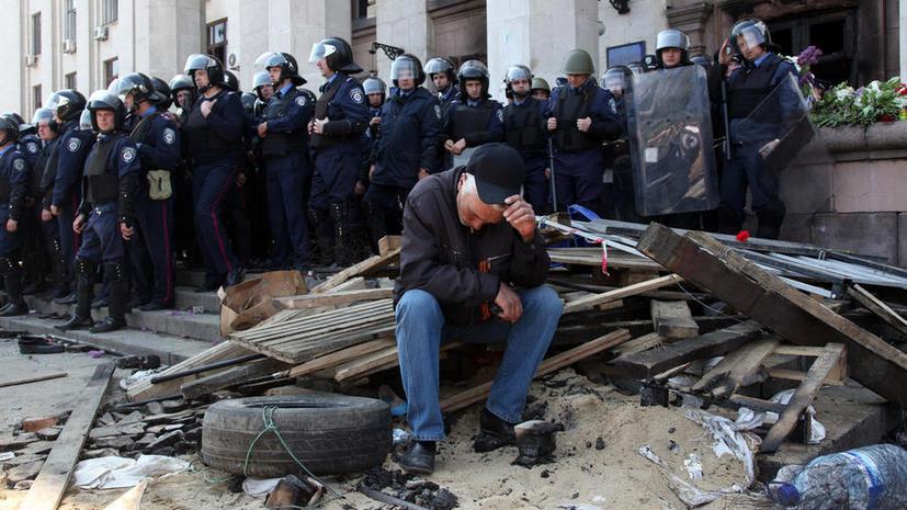 Западные СМИ о бойне в Одессе: Дом профсоюзов загорелся сам, «Правого сектора» там не было