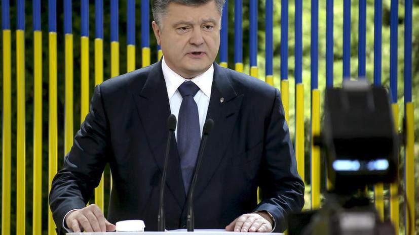 Президент Украины Пётр Порошенко подготовил перечень санкций в отношении России