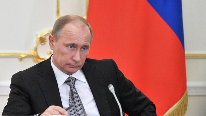 Владимир Путин: Новым председателем Банка России станет неожиданная фигура