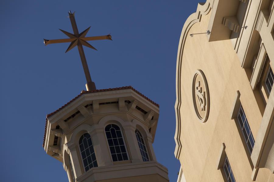 Верховный суд Лондона признал право церкви Сайентологии заключать браки