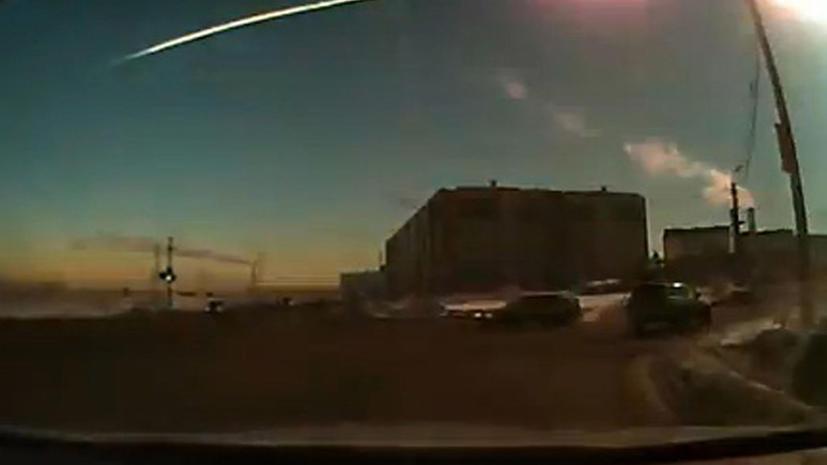 Челябинский метеорит - самые неожиданные версии