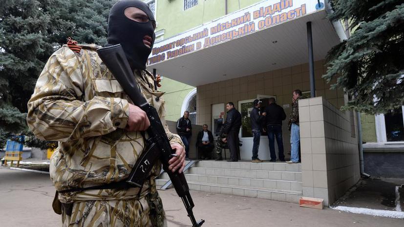 Эксперт: Гражданская война на Украине может начаться уже в конце мая
