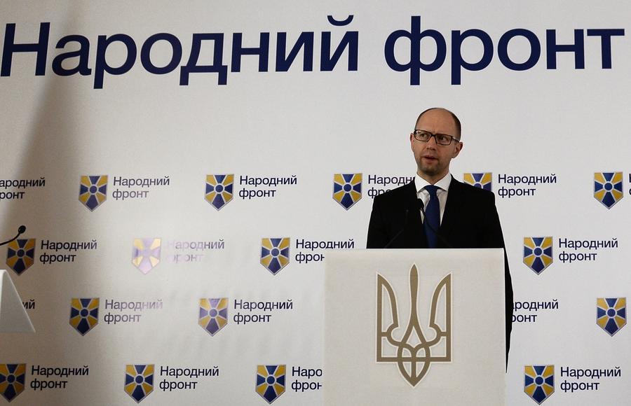 Народный фронт Арсения Яценюка лидирует на выборах в Раду после обработки более 60% протоколов