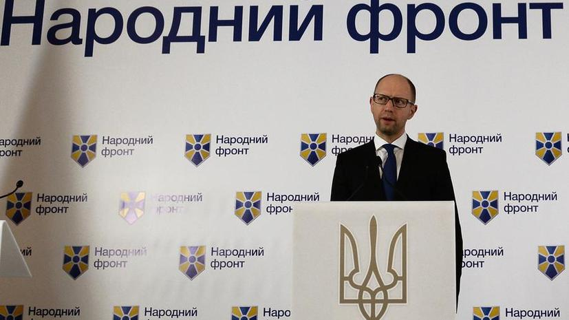 После подсчёта 95% бюллетеней на выборах в Раду партия Яценюка получает более 22% голосов