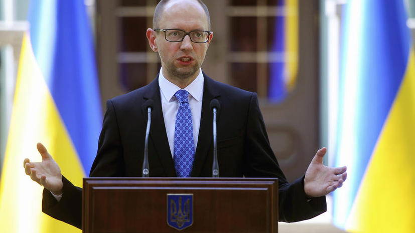 Financial Times: Арсений Яценюк призвал ЕС не бояться России и проявить щедрость