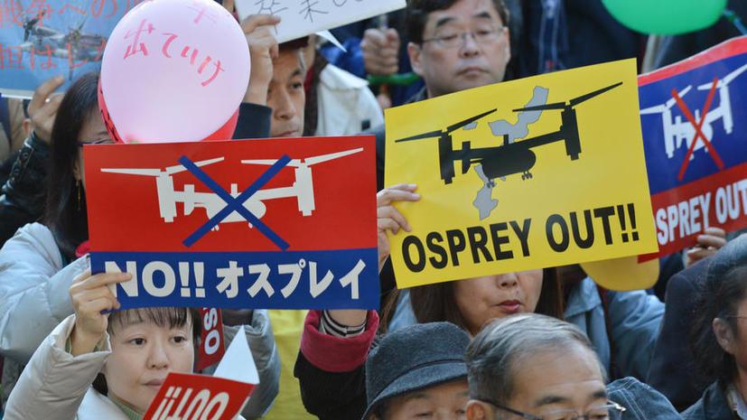 Тысячи японцев выступили против решения властей о передислокации американской военной базы «Футенма»
