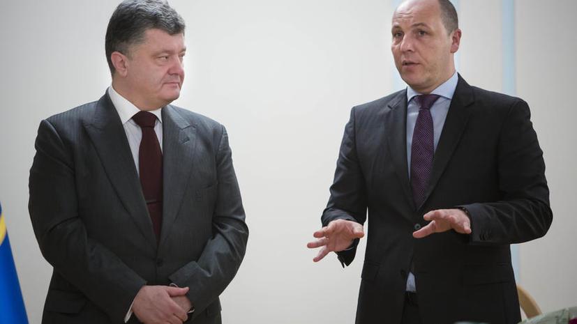 Пётр Порошенко принял отставку секретаря совбеза Украины Андрея Парубия