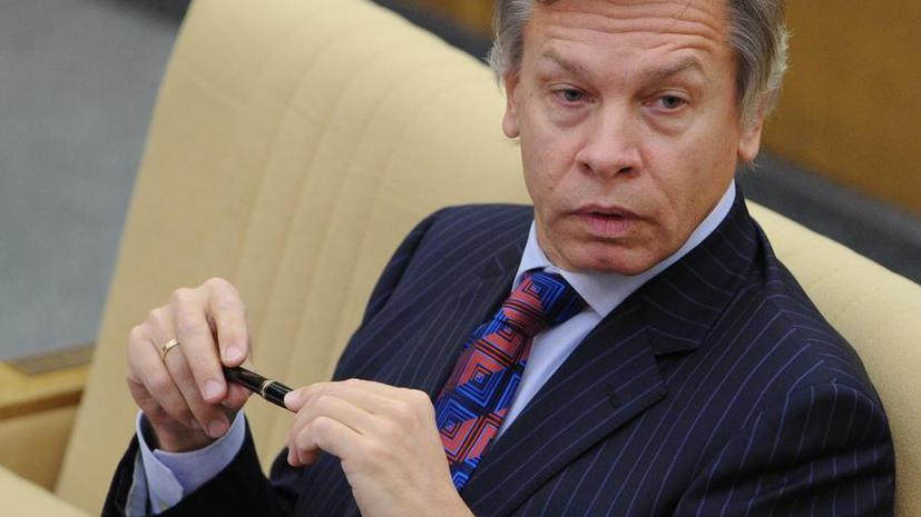 Москва готова предоставить списки пострадавших на Украине, о которых не знают в Европарламенте