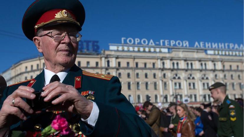 В Санкт-Петербурге сегодня вспоминают жертв блокады Ленинграда