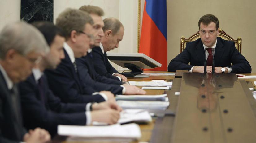Финансирование трёх российских министерств будет урезано
