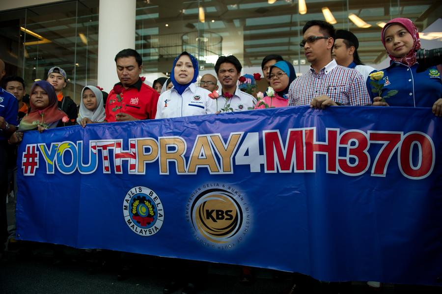 Daily Telegraph: Малазийский Boeing могли затопить преднамеренно