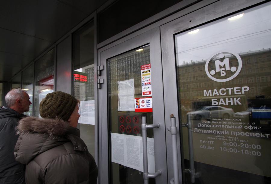 СМИ: Владельцы Мастер-банка провели преднамеренный вывод активов