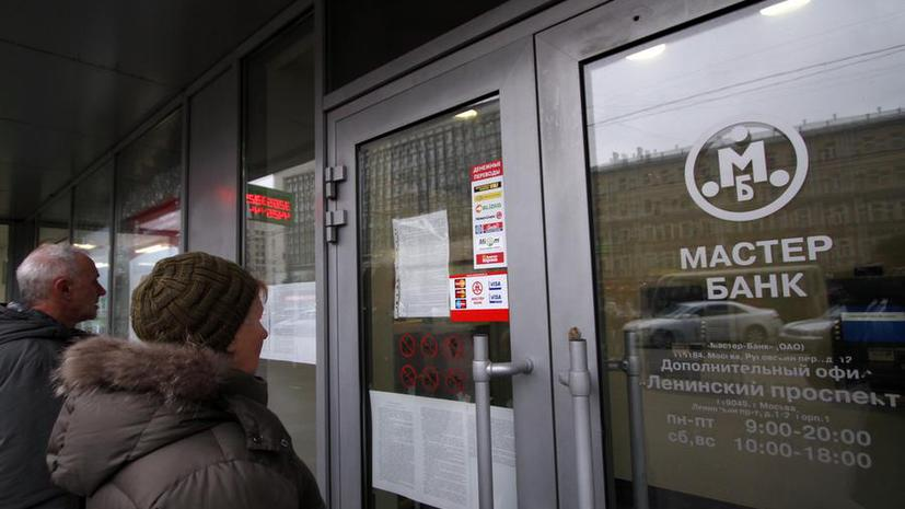 Бывший вице-президент Мастер-банка Евгений Рогачёв заключил сделку со следствием