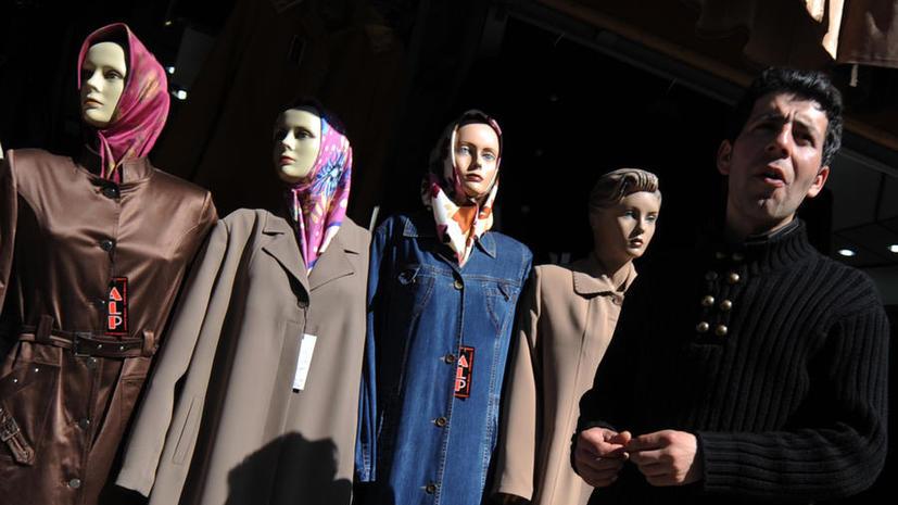 Турецкий парламент разрешил женщинам-депутатам носить брюки
