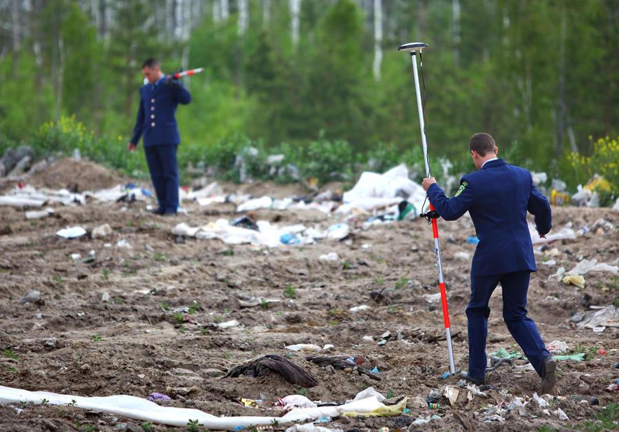 Из Росреестра за нецелевое использование средств уволили двух высокопоставленных чиновников