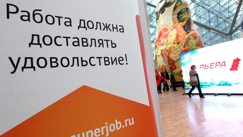 Депутаты не намерены заставлять россиян работать по специальности