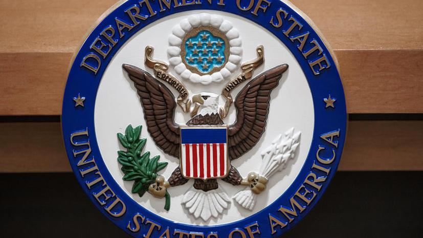 Госдепартамент: США уведомили власти РФ о выдвинутых против российских дипломатов обвинениях в мошенничестве