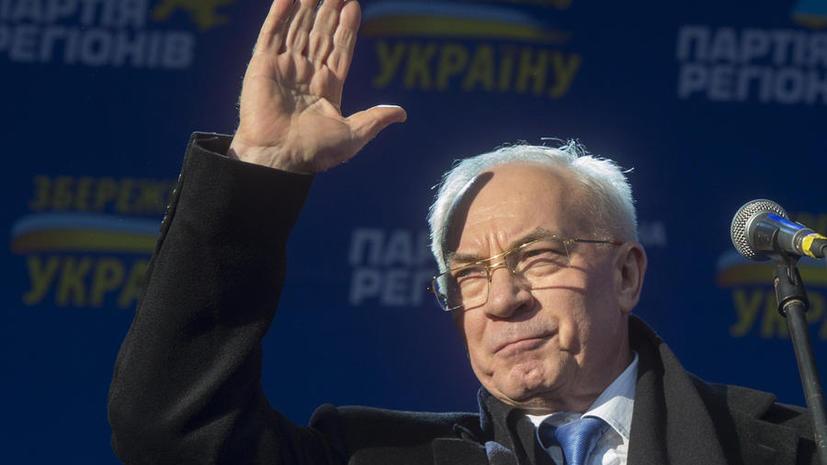 Николай Азаров: Россия спасла Украину от банкротства