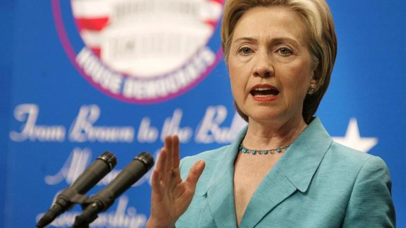 Хиллари Клинтон: политический тупик подрывает международную репутацию США