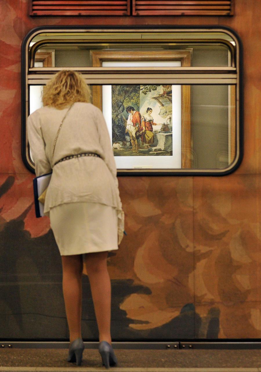 В Москве начинают действовать универсальные билеты на общественный транспорт