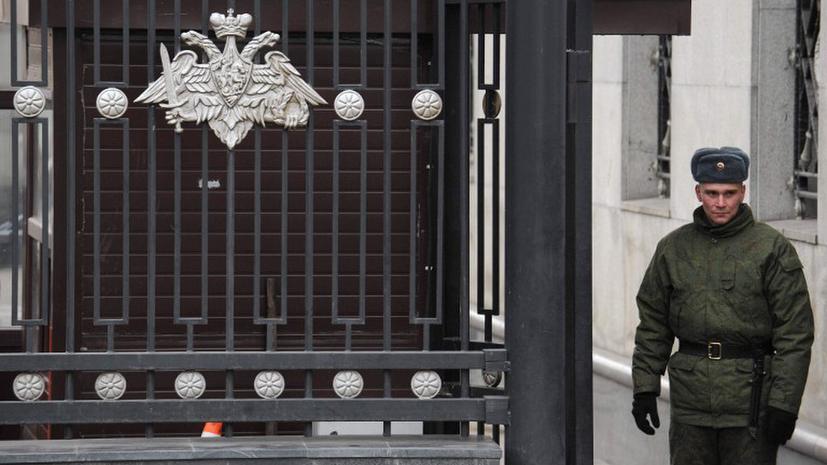 Следователи предъявили соратнице Сердюкова обвинение в мошенничестве