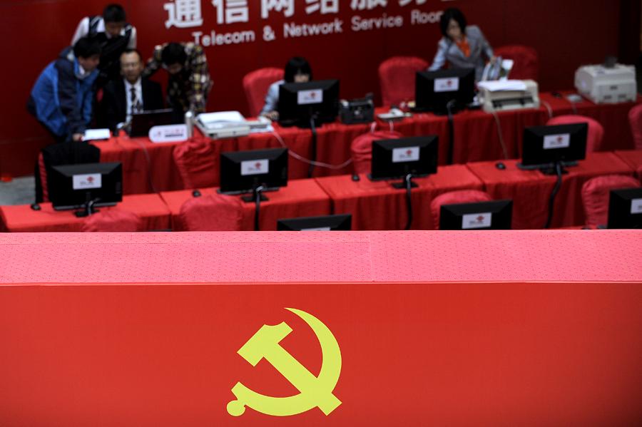 Новые власти КНР вынудили интернет-провайдеров раскрывать данные клиентов
