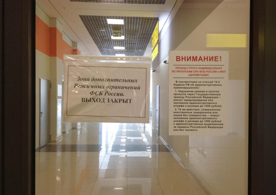 Иностранным транзитным пассажирам российских авиакомпаний могут предоставить визовые льготы