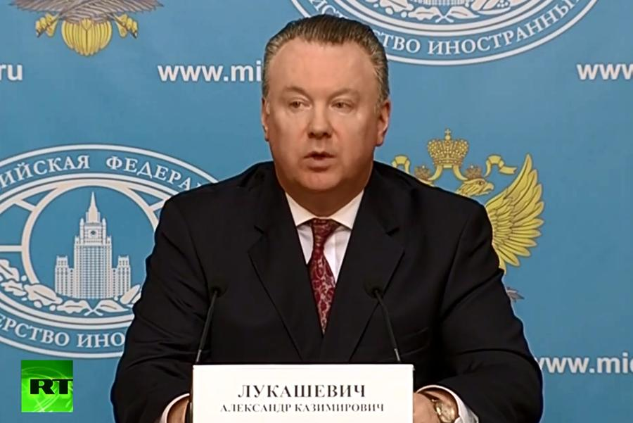 МИД РФ: Резолюция НАТО по Украине вызывает недоумение
