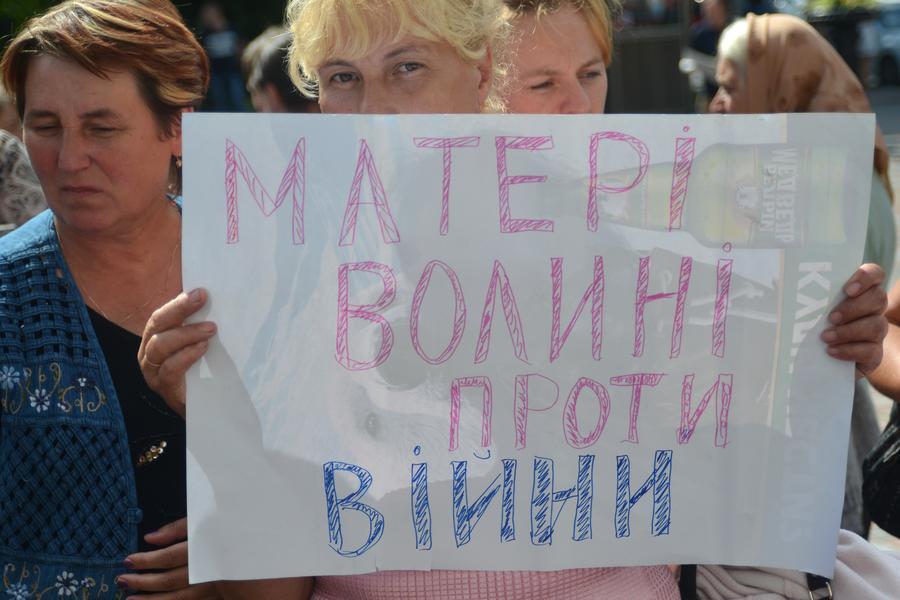 СМИ: Авторам антимобилизационных постов в соцсетях на Украине грозит до 8 лет тюрьмы