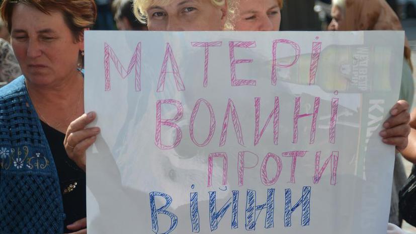 На Украине за уклонение от мобилизации будут давать от двух до пяти лет тюрьмы